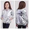 Модная и стильная куртка на девочку подростка Размеры 134- 164 ТОП продаж!