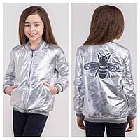 Модная и стильная куртка Майя на девочку подростка Размеры 134- 164 ТОП продаж!