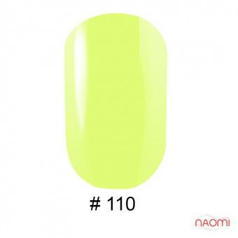 Гель лак G.la color 10 мл 110