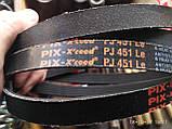 Приводной ремень для электроинструмента 6PJ-451 Pix, фото 5
