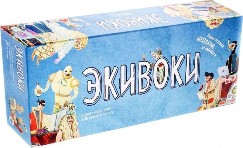 """Настольная игра """"Экивоки"""" (2-е издание) 16+"""