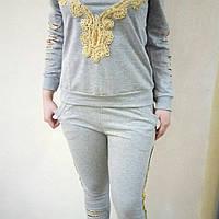 Спортивные костюмы ПО оптом в Украине. Сравнить цены, купить ... 0de988cd18f
