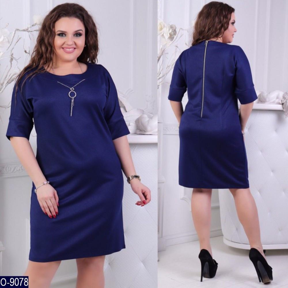 04d30790c6c5af Сукня прямого силуету з трикотажу люрекс: продажа, цена в Полтаві ...