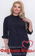 Рубашка на пуговицах большого размера цвет синий Minova р.50-56