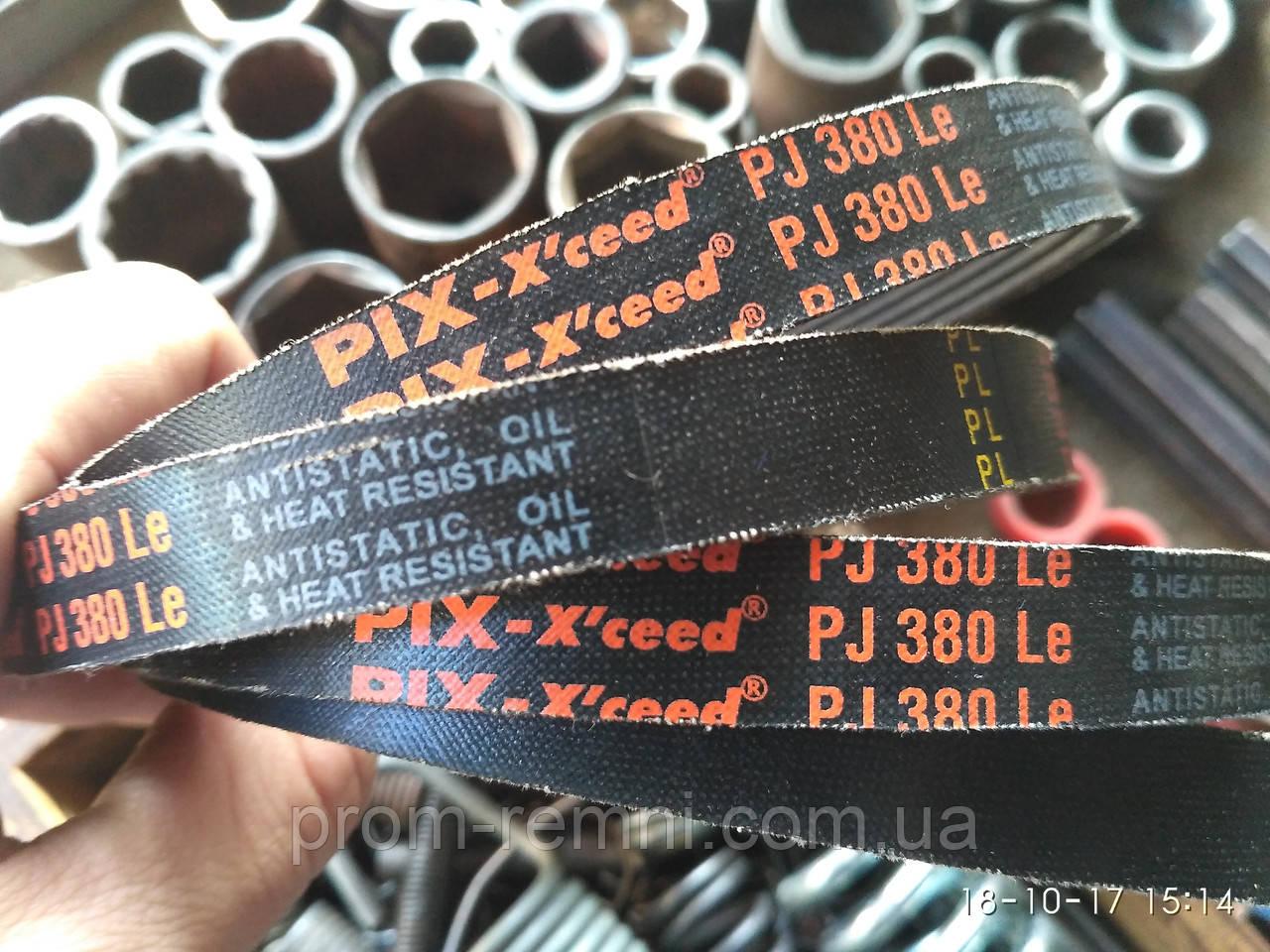 Приводной ремень для электроинструмента 6PJ-380 Pix