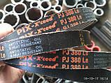 Приводний ремінь для електроінструменту 6PJ-380 Pix, фото 3