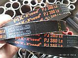 Приводний ремінь для електроінструменту 6PJ-380 Pix, фото 6