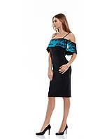 Enigma P 0796 Коктейльное платье с открытыми плечами и пайетками