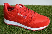 Мужские кроссовки Reebok Classic Leather Red, копия, фото 1