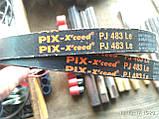 Приводний ремінь для електроінструменту 6PJ-483 Pix, фото 6