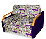Диван-кровать Удача , фото 3