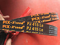 Приводной ремень для электроинструмента 6PJ-405 Pix