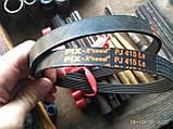 Приводной ремень для электроинструмента 6PJ-405 Pix, фото 3