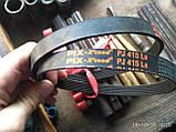 Приводной ремень для электроинструмента 6PJ-405 Pix, фото 4