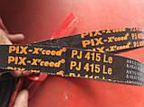 Приводной ремень для электроинструмента 6PJ-405 Pix, фото 5