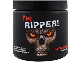 The Ripper! 150 g raspberry lemonade