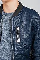 Мужская Демисезонная Куртка-Бомбер на Подростка