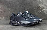 Кроссовки мужские Nike Air Max Hyperfuse синие ( Реплика ААА+), фото 1
