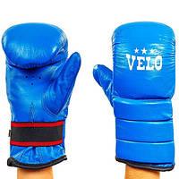 Перчатки снарядные Кожа VELO ULI-4003-B
