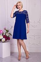 Нарядное платье с кружевом-реснички, полу-приталенного силуэта, цвета электрик. Размеры: 50-54