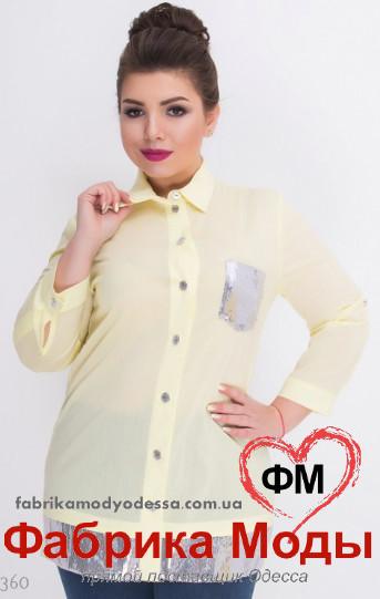 Желтая рубашка с удлиненной спинкой украшена пайетками большого размера Minova р. 52-62