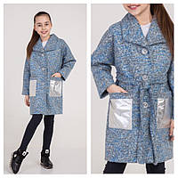 Демисезонное шерстяное пальто с серебристым напылением Размеры 134- 146 ТОП продаж!