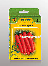 Морква Рубіна