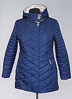 Куртка стеганная женская весна осень с 52 до 58 размера темно-синий
