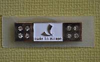 Шеврон №16  1.5х5 см лада белый