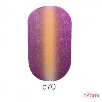 Гель-лак Naomi Cat Eyes С70, 6 мл