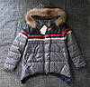 Пуховые куртки  купить киев