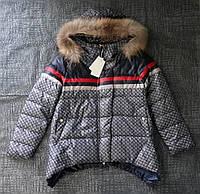 Пуховые куртки  купить киев, фото 1