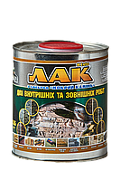 """Лак для натурального и искусственного камня """"Мокрый эффект"""" KLVIV 0,85 л"""
