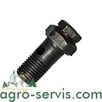 Клапан перепускной 16с13-1Б ТНВД (болтик с пружиной)