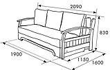 Классический диван-еврокнижка Дель Мар, фото 3
