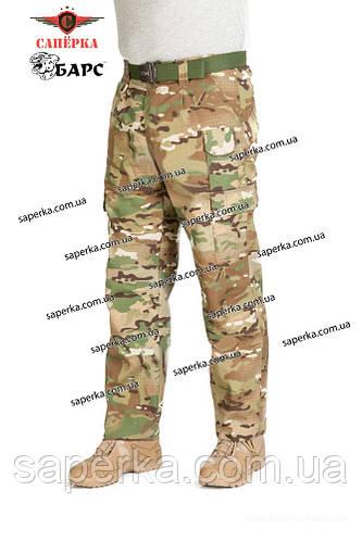 Военная одежда — купить армейскую спецодежду экипировку, камуфляж НАТО в  Киеве 63bf3a8ca90