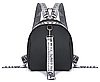 Рюкзак Sujimima черно-белый С353