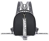 Рюкзак Sujimima черно-белый С353, фото 1