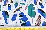 """Ткань бязь """"Большие перья синие и бирюзовые"""", №1206а, фото 3"""