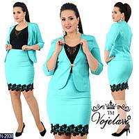 Модный стильный костюм для леди юбка+жакет+топ деловой офис Фабрика Украина Элит батал 48,50,52,54