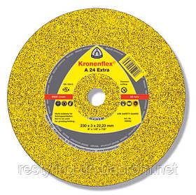 Круг отрезной А24 Extra GER 125х2,5х22,23мм