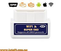 Автомобильный сканер mini wifi elm327 v1.5 OBD2 OBDII IOS Android + ПО