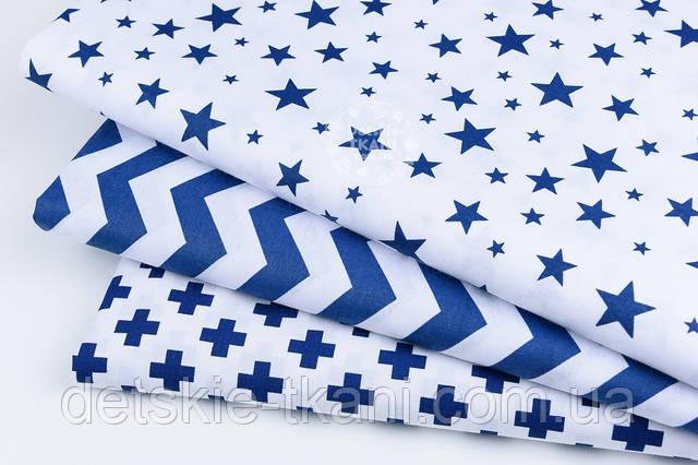 Ткань с синими звёздами