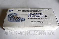 Вкладыши коренные   ЗИЛ-645 АО10-С2, ЗПС г. Тамбов