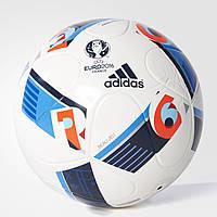 Футбольный мяч adidas UEFA EURO (AC5425)