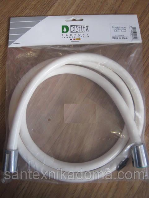 Усиленный шланг для душа силиконовый дизайнерский белый высокого давления Испания 150 см Disflex
