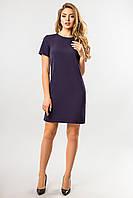 Прямое платье темно-синего цвета, фото 1