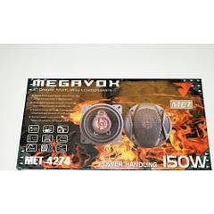 Автомобильная акустика Megavox MET-4274 (10 см)