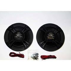 Автомобильные динамики 10см Megavox Mac-4778l