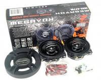 Автомобильная акустика MEGAVOX MAC-5274 (13 см.)